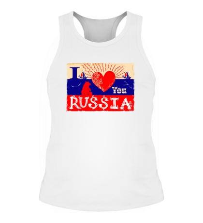 Мужская борцовка I love you Russia