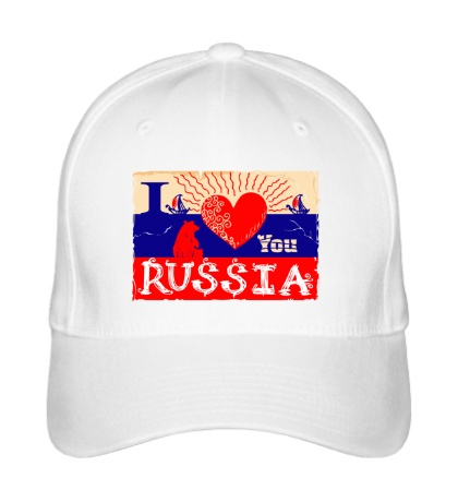Бейсболка I love you Russia