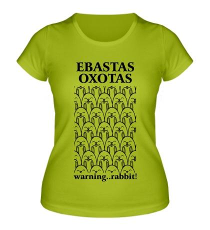 Женская футболка Ebastas Oxotas