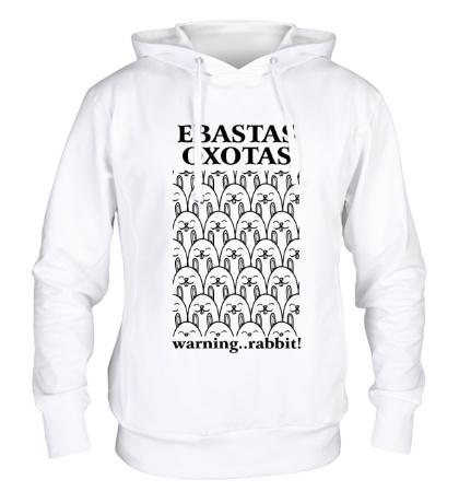 Толстовка с капюшоном Ebastas Oxotas