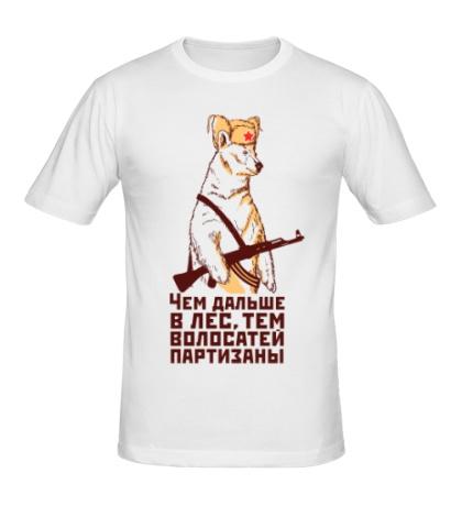 Мужская футболка Чем дальше в лес