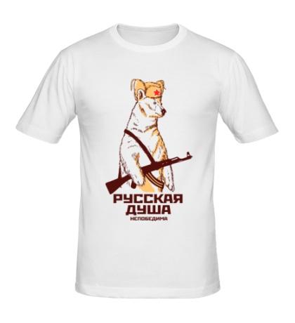 Мужская футболка Русская душа непобедима