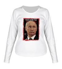 Женский лонгслив Путин Человек Года