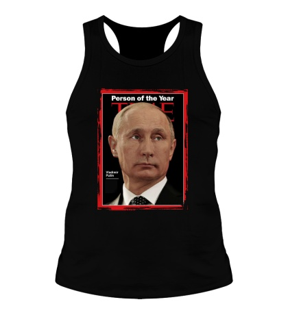 Мужская борцовка Путин Человек Года