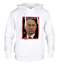 Толстовка с капюшоном Путин Человек Года
