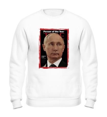 Свитшот Путин Человек Года