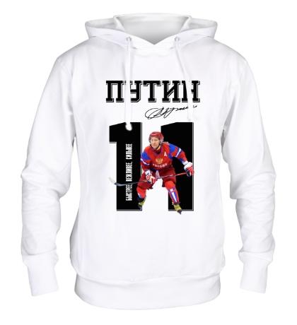 Толстовка с капюшоном Хоккеист Путин 11