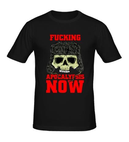 Мужская футболка «Fucking Apocalypsis NOW»