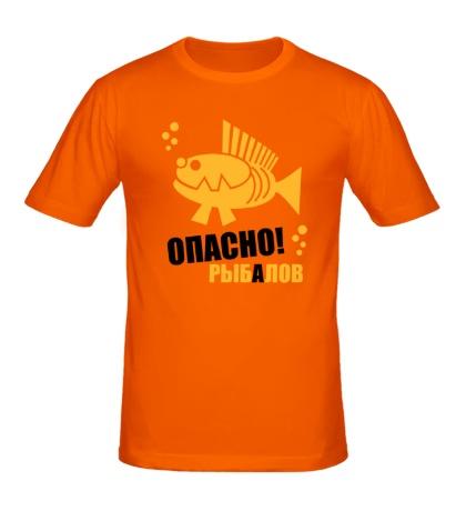 Мужская футболка Опасный рыболов