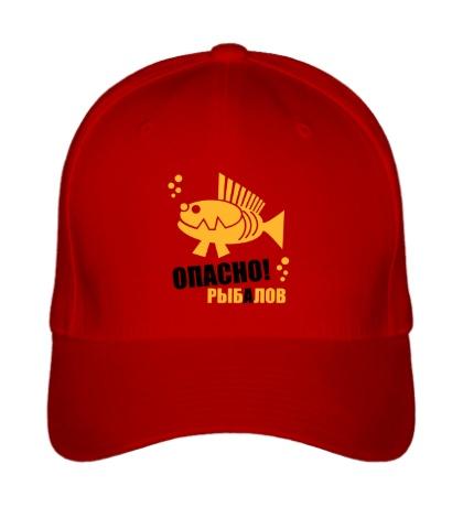 Бейсболка Опасный рыболов