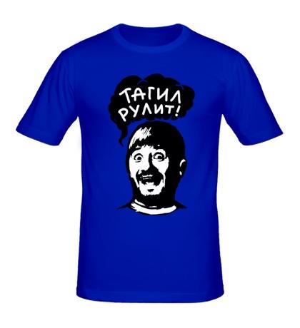 Мужская футболка Тагил рулит