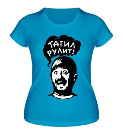 Женская футболка Тагил рулит