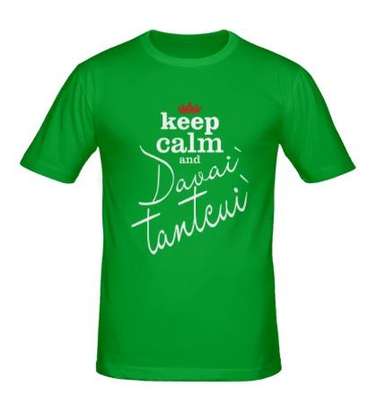 Мужская футболка Keep Calm & Davai Tantcui
