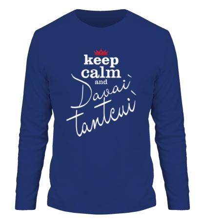 Мужской лонгслив Keep Calm & Davai Tantcui