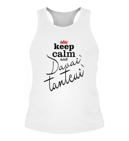 Мужская борцовка Keep Calm & Davai Tantcui