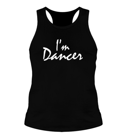 Мужская борцовка Im dancer