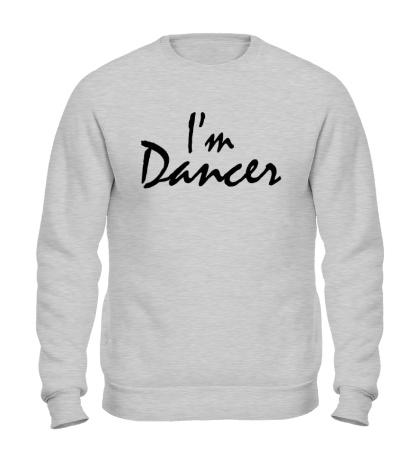Свитшот Im dancer