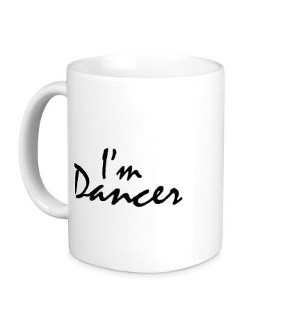 Керамическая кружка Im dancer