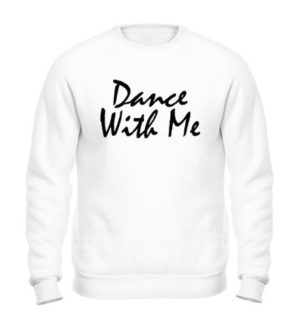 Свитшот Dance with me