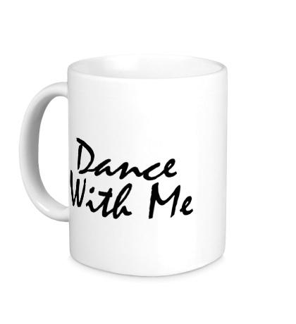Керамическая кружка Dance with me