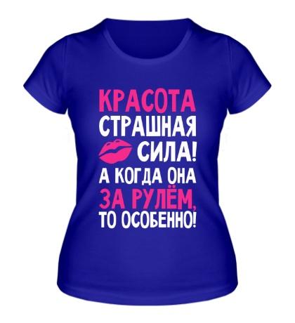 Женская футболка Страшная сила за рулем