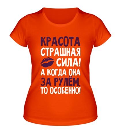 Женская футболка «Страшная сила за рулем»