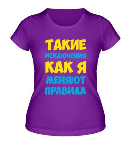 Женская футболка Такие исключения как я