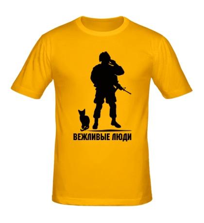 Мужская футболка Вежливый солдат