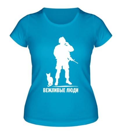 Женская футболка Вежливый солдат