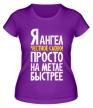 Женская футболка «Я ангел» - Фото 1