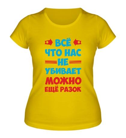 Женская футболка Можно ещё разок