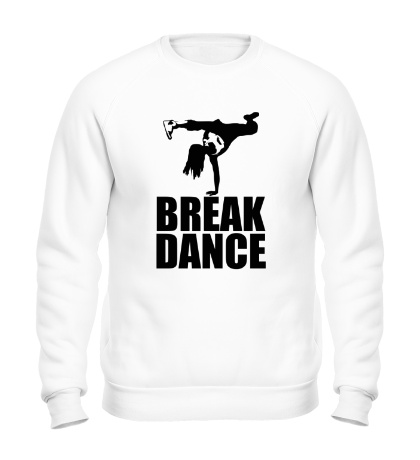 Свитшот Break dance girl