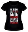 Женская футболка «Не всем же быть худыми» - Фото 1