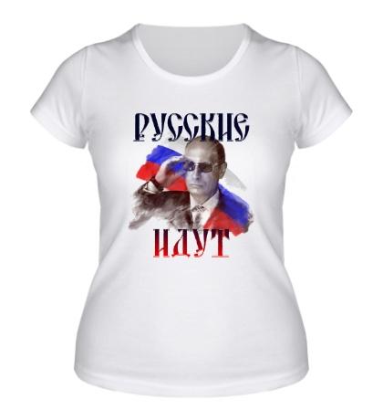 Женская футболка Русские идут