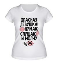 Женская футболка Опасная девушка