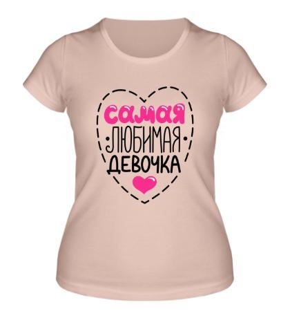 Женская футболка Самая любимая девочка
