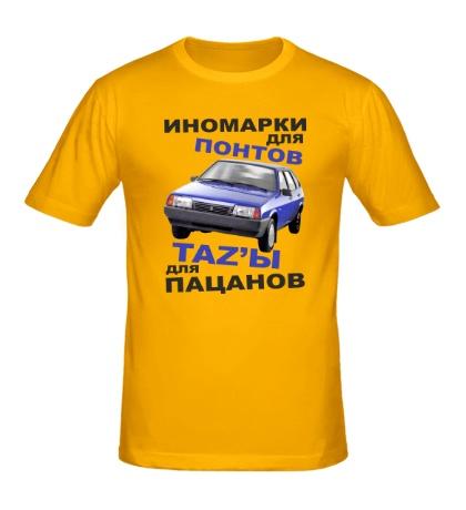 Мужская футболка Тазы для пацанов