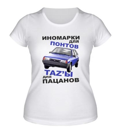 Женская футболка Тазы для пацанов