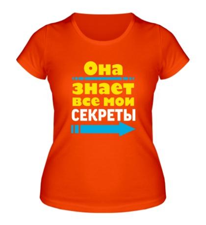 Женская футболка Знает все мои секреты