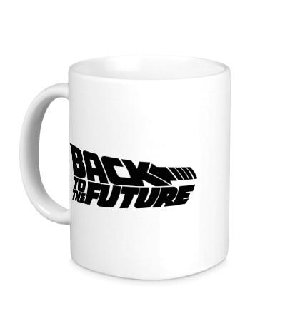 Керамическая кружка Back to the Future
