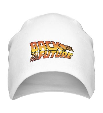 Шапка Назад в будущее