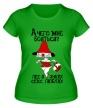 Женская футболка «Лес я знаю, секс люблю» - Фото 1