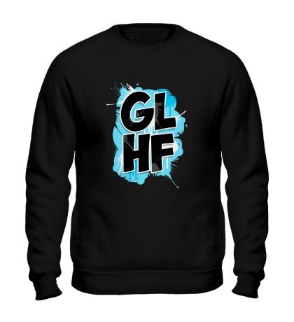 Свитшот GLHF