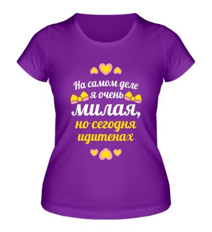 Женская футболка На самом деле я милая