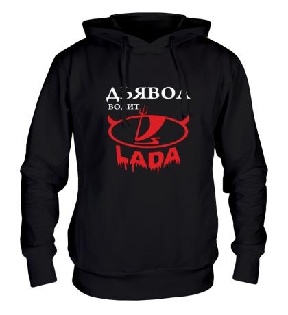 Толстовка с капюшоном Дьявол водит LADA