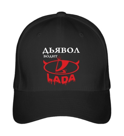 Бейсболка Дьявол водит LADA