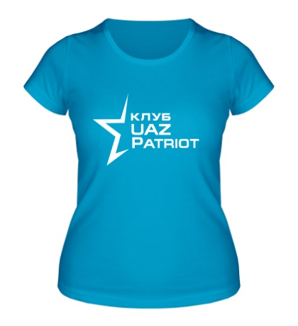 Женская футболка Клуб Уаз Патриот