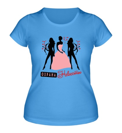 Женская футболка Охрана невесты