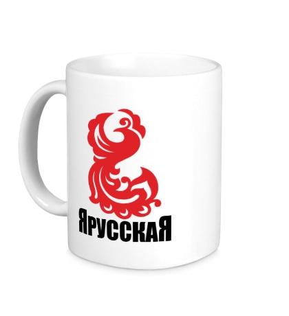 Керамическая кружка Я русская