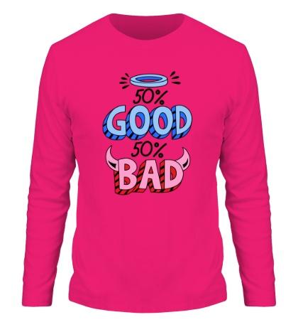 Мужской лонгслив Good vs Bad